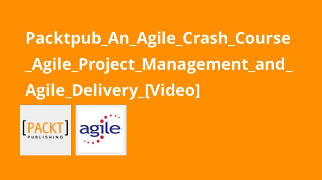 آموزش مدیریت پروژهAgile وAgile Delivery